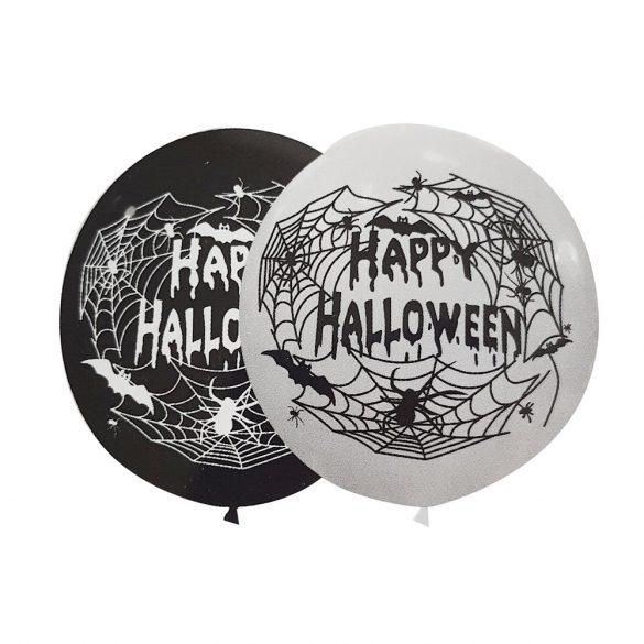 5 darabos latex lufi – Halloween-i pókháló